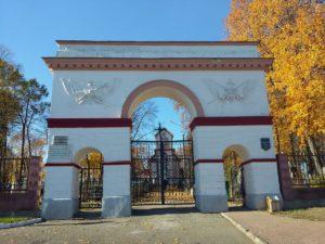 Кладбище «Кальварийское»