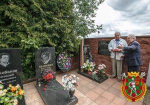 Кладбище «Чижовское»