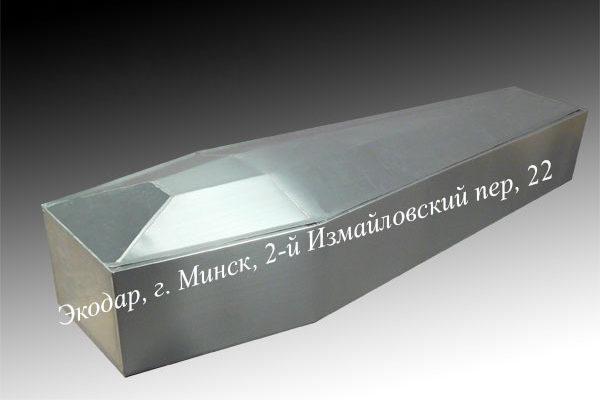 Цинковый гроб шестигранный