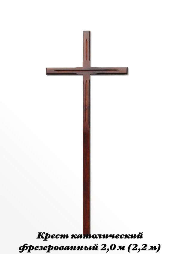 Крест деревянный католический резной